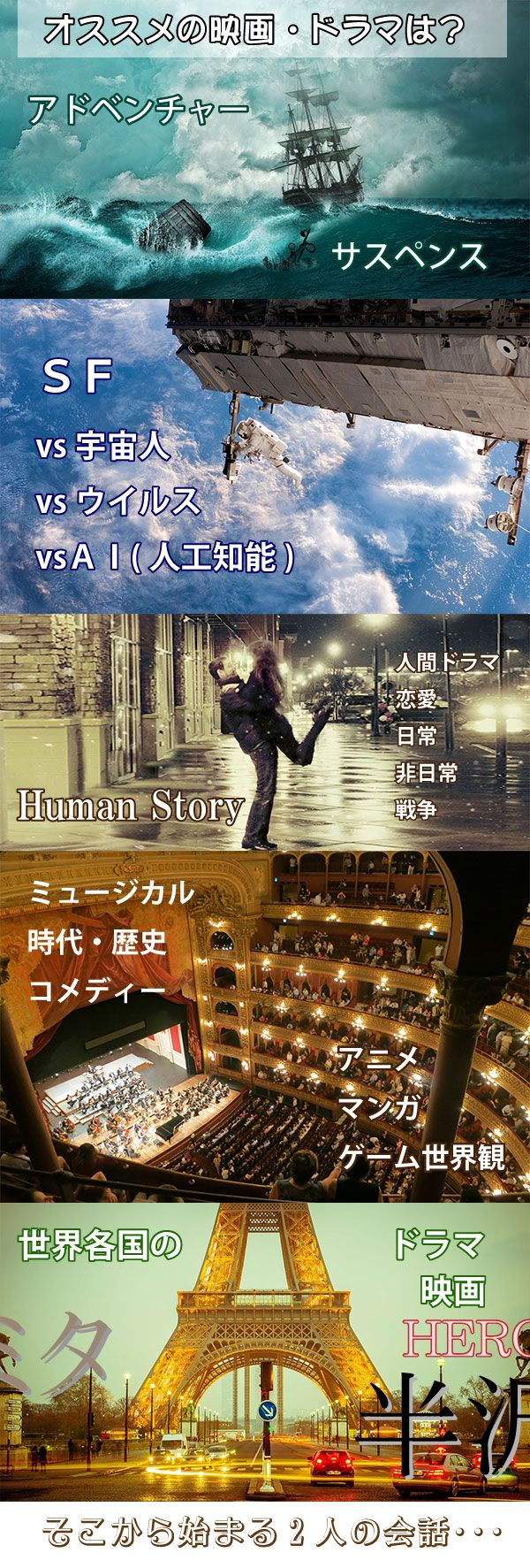 001_海外ドラマ_03