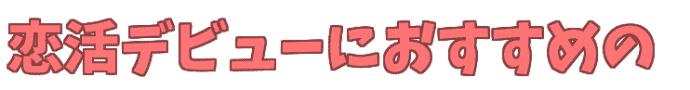 freefont_logo_keifont (2)