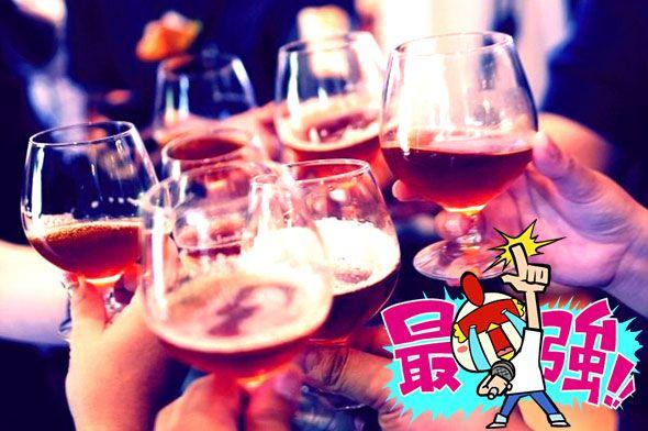 glasses-toasting-cheers-alcohol-toast-people