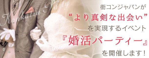 r-kp_tokubatsu-01
