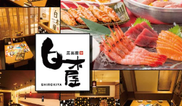 shirokiya_wakayama