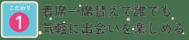 tayoreru_f_kodawari111