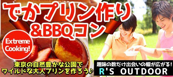 tokyo_prin_bn2
