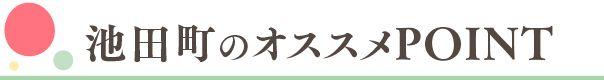 w-koikatsu_r-03