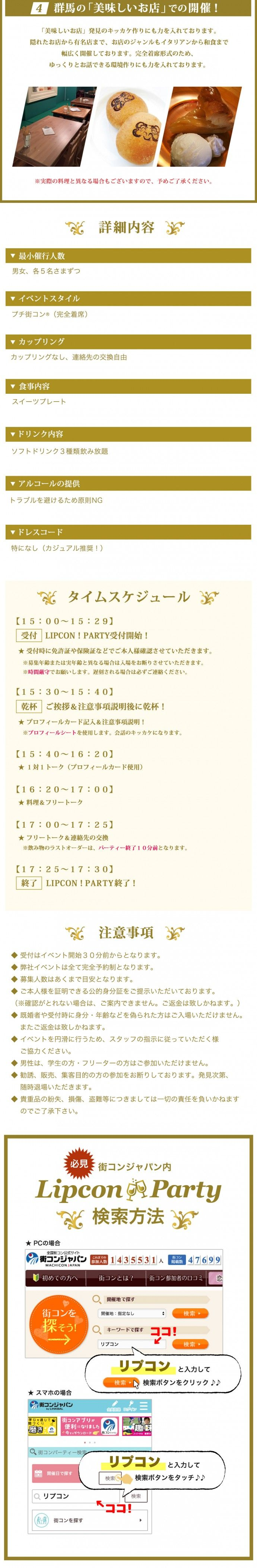 02_fukucafe_1530