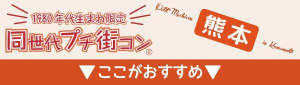 160718kumamoto_bar_osusume