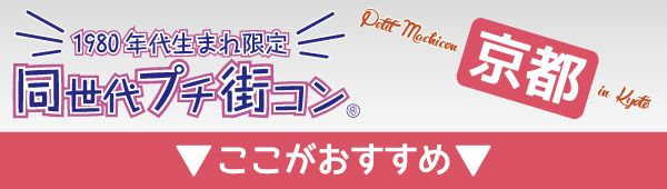 160730kyoto_bar_osusume