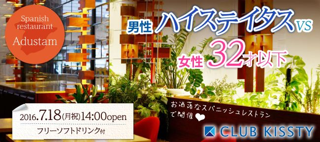 0718_大阪Adustam_650×290