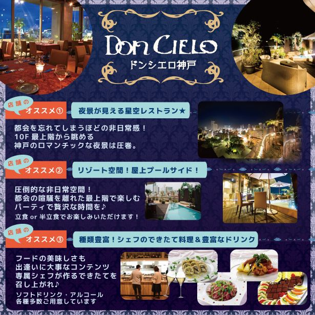 ジャパンHTML__神戸_夜