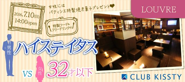 0710_名古屋_650×290