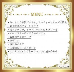 menu2 のコピー