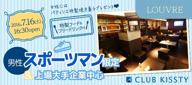0716_1630_名古屋_650×290