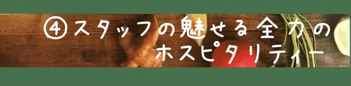 蝗ウ5-min