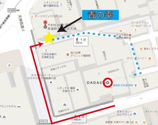 Baidu-IME_2016-6-17_18-15-4