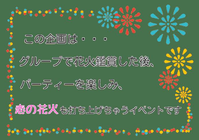 Y00428_3