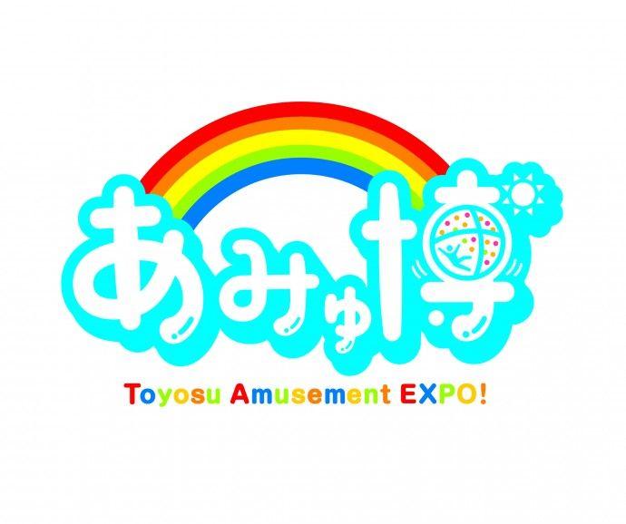 amyu_logo_0419-01