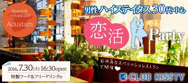 0730_大阪Adustam_650×290