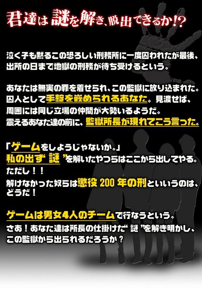 LP_修正_提出用_02