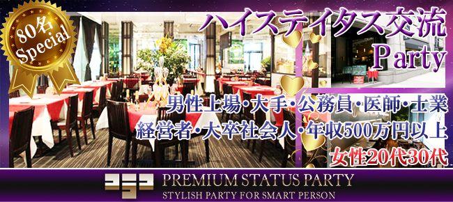 0724神戸ロビンソンMJ
