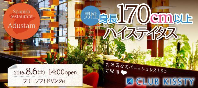 0806_大阪Adustam_650×290