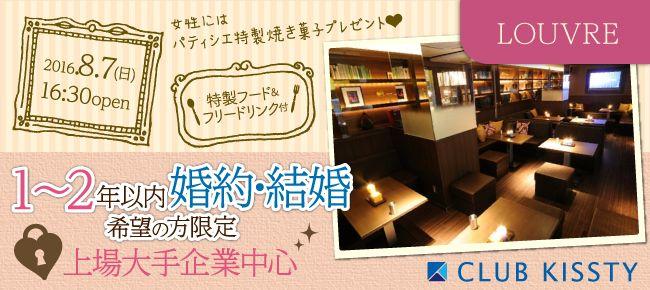 0807_1630_名古屋_650×290