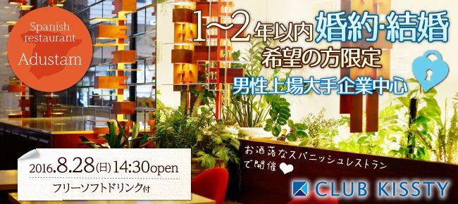 0828_大阪Adustam_650×290