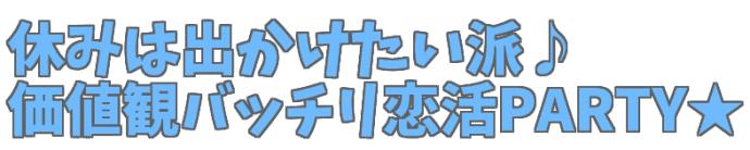 freefont_logo_keifont (29)