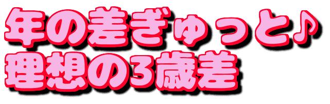 freefont_logo_nikumarufont (3)
