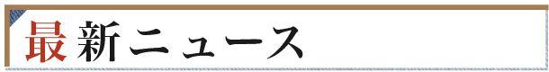 kagura_parts-04