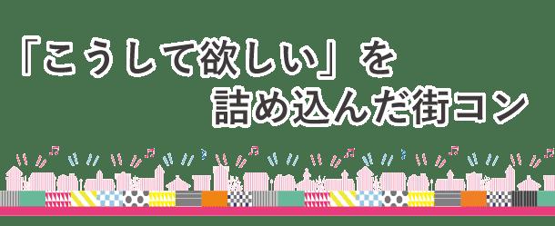 kyuusyuupuchi_kuma_point1-1