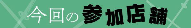 nihonshi_sizai_02