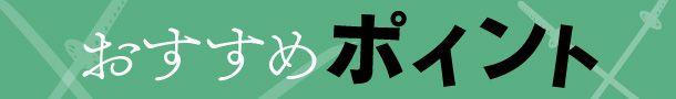 nihonshi_sizai_03