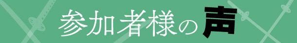 nihonshi_sizai_07