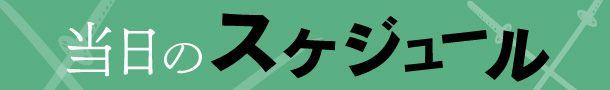 nihonshi_sizai_08