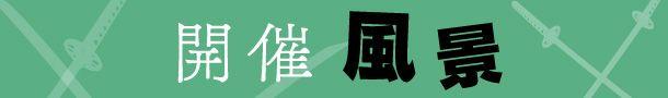 nihonshi_sizai_09