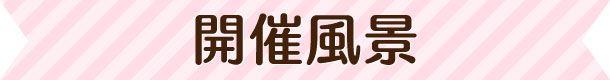 r-kawaii1-1pink_title11