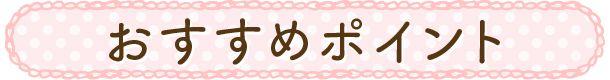r-kawaii3-1_title04