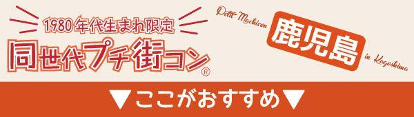 160717kagoshima_bar_osusume