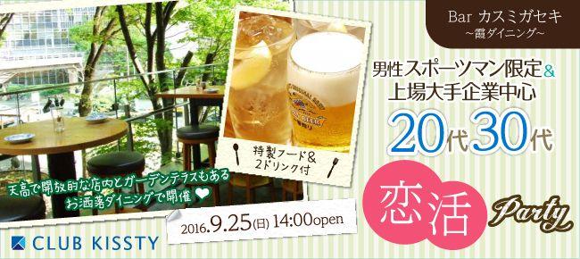 0925_虎ノ門_650×290