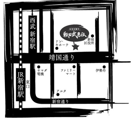 戦国武勇伝 地図