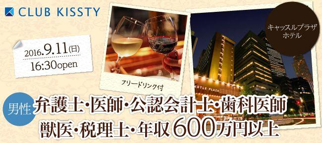 0911_1630_名古屋キャッスルホテル_650×290