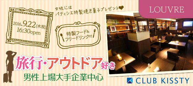 0922_1630_名古屋_650×290