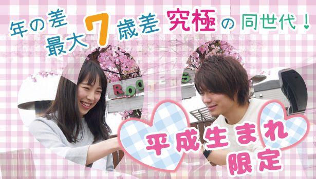 平成_NEW_HTML