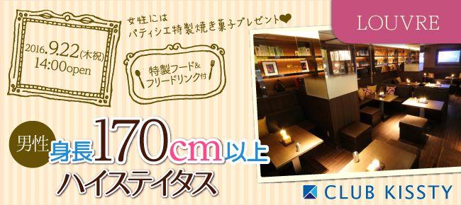 0922_名古屋_650×290