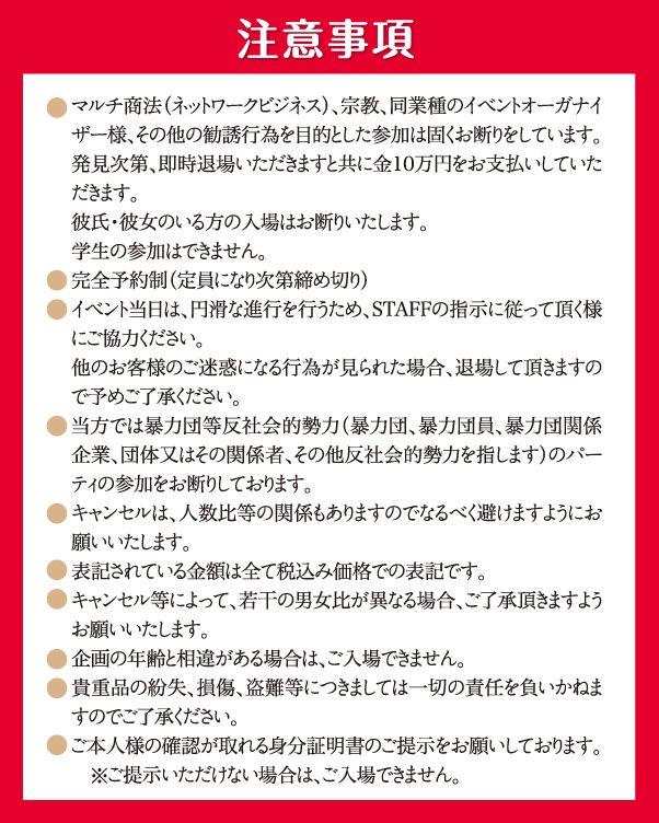1607謎解きコン_バナー_初校