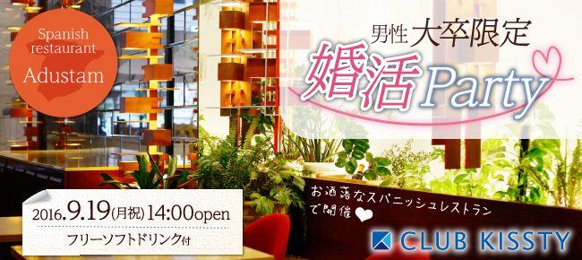 0919_大阪Adustam_650×290