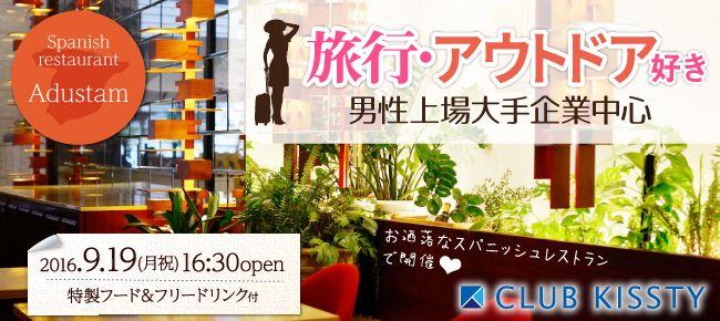 0919_1630_大阪Adustam_650×290