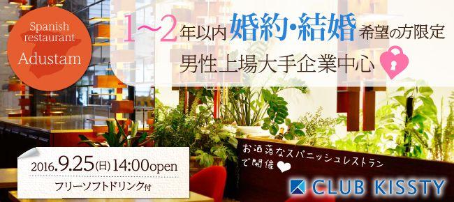 0925_大阪Adustam_650×290