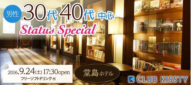 0924_1730_堂島_650×290