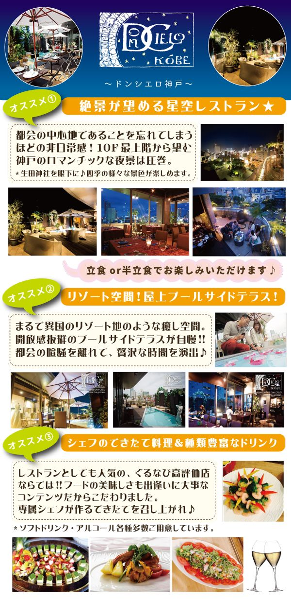 ジャパンHTML__神戸